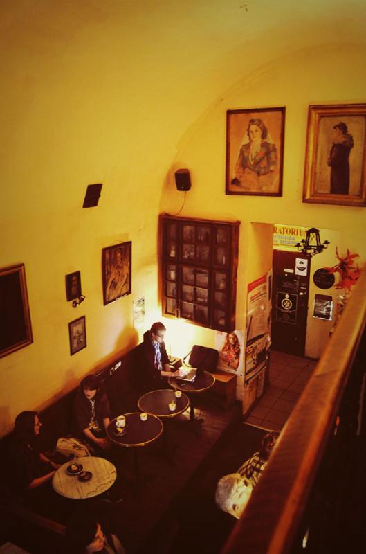 Kawiarnia Nowa Prowincja, ul. Bracka 3-5
