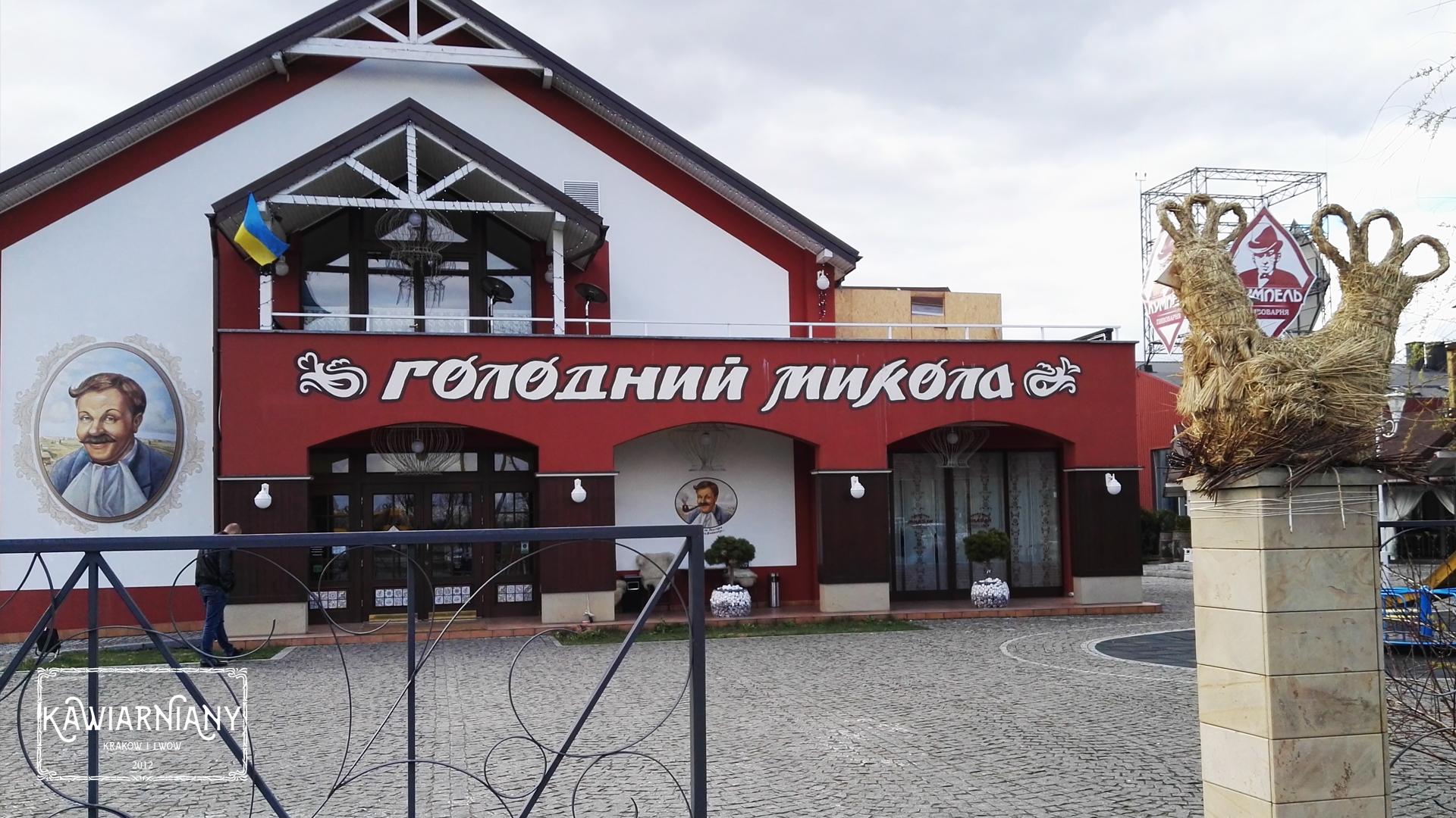 Co i gdzie jeść we Lwowie? Głodny Mikołaj – Holodnyi Mykola, ul. Stryjska 352, Lwów