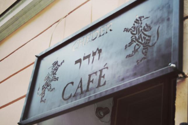 Kawiarnia Cheder Cafe, Kraków, ul. Józefa 36
