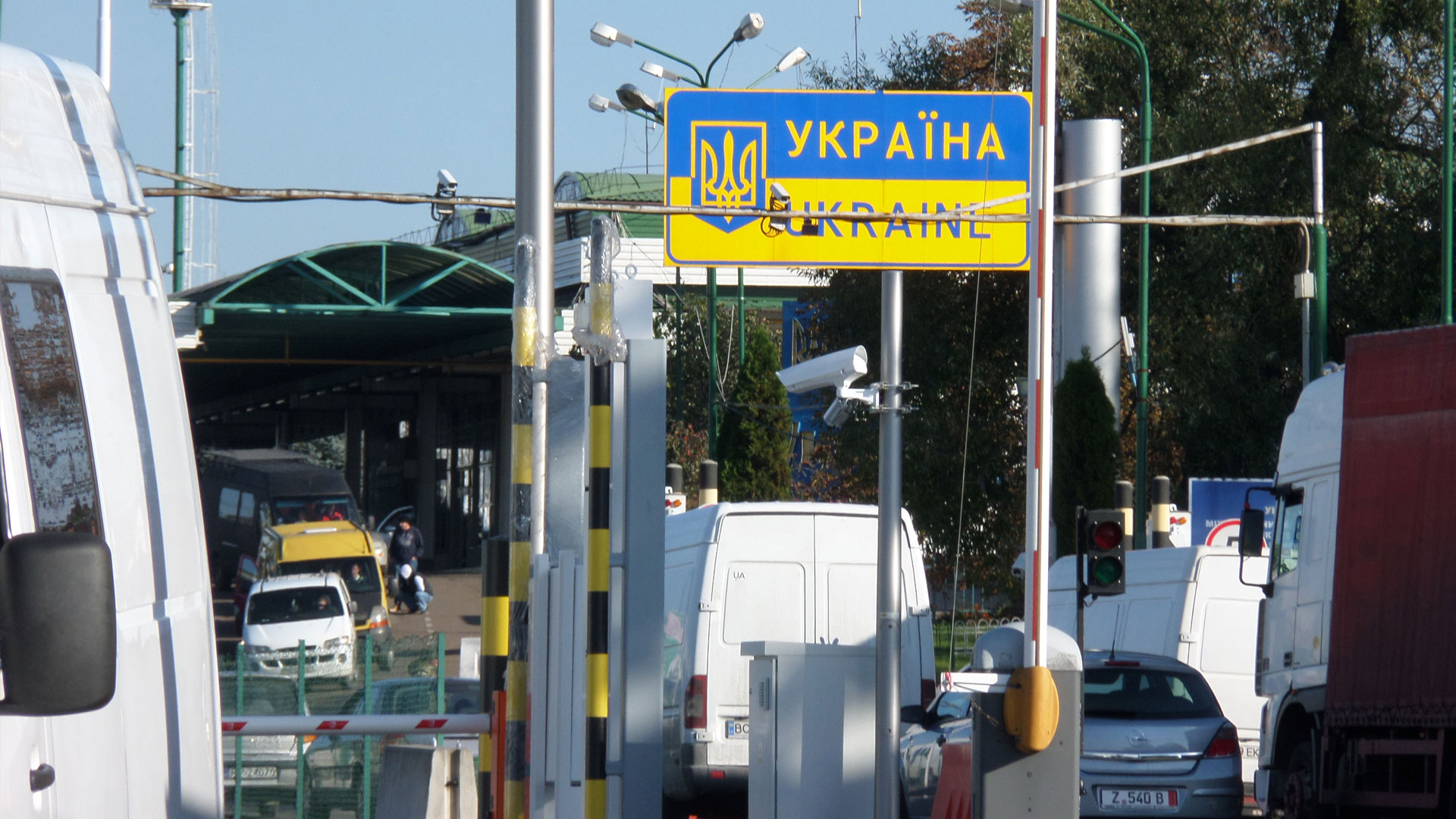 Przekraczanie granicy z Ukrainą. Jak to wygląda? Gdzie najszybciej? Jak najlepiej?