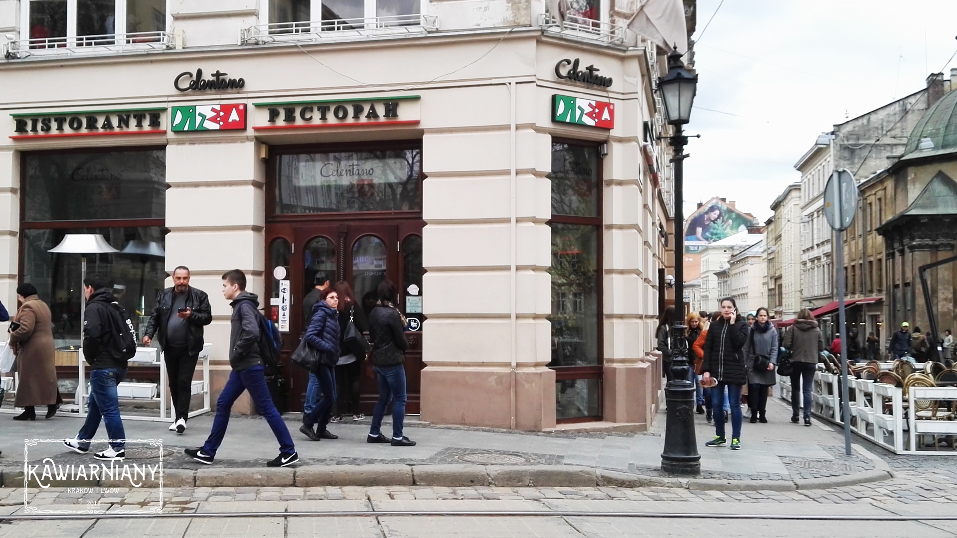 Co i gdzie jeść we Lwowie? Pizzeria Celentano Ristorante, ul. Halicka 1, Lwów