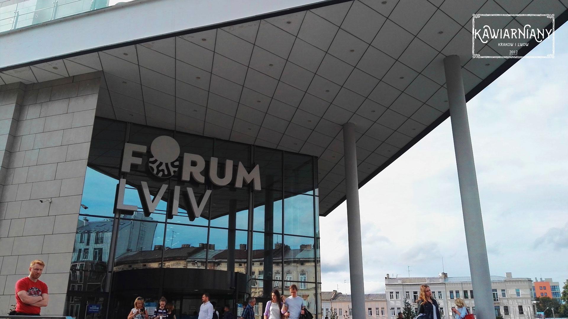 Co i gdzie kupić we Lwowie? Centrum handlowe Forum Lviv, ul. Pod Dębem 3b