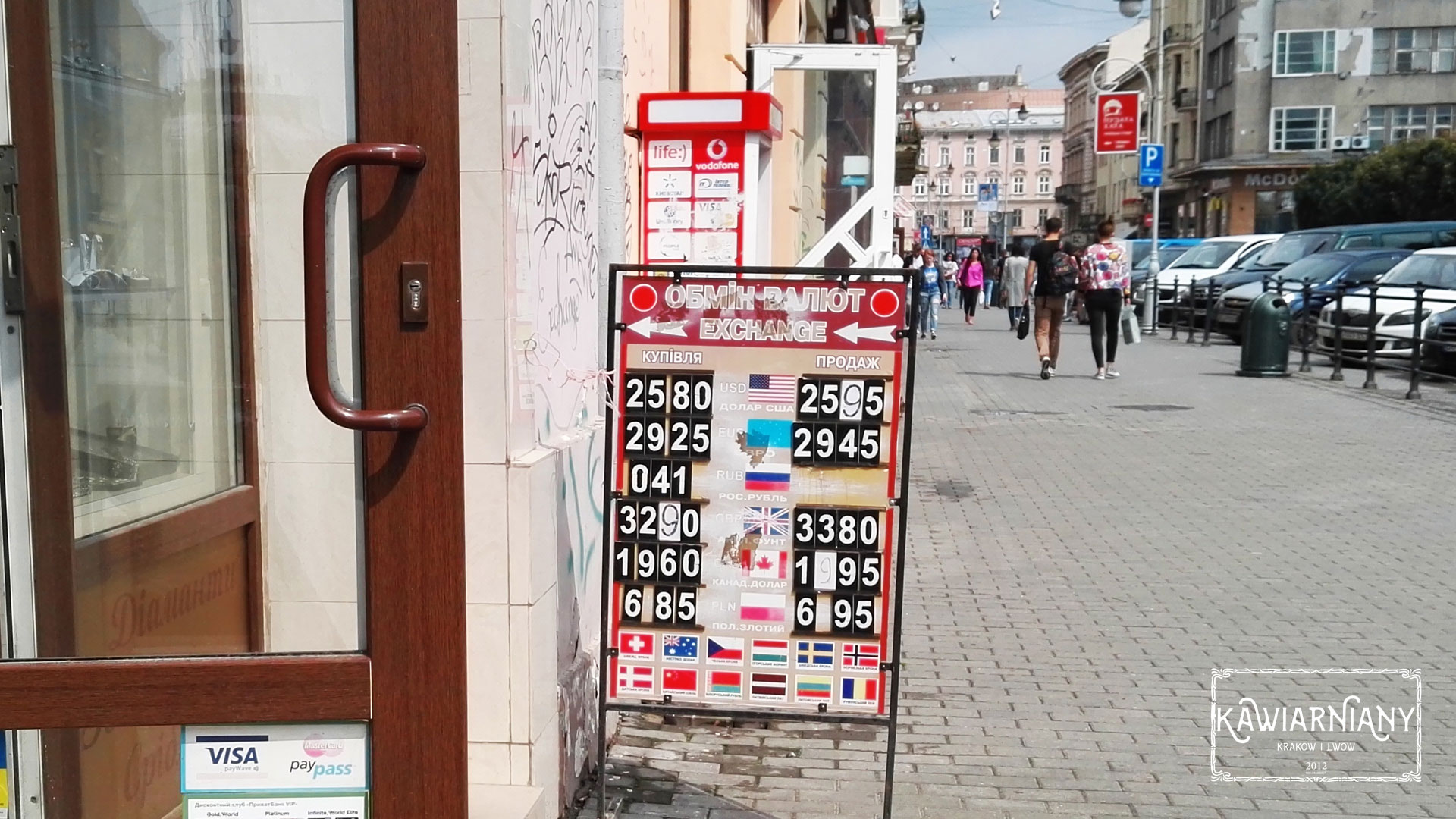 Dobre kantory we Lwowie. Kursy walut, gdzie kupić hrywny?