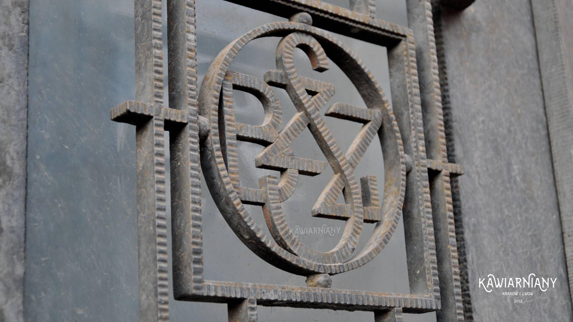 Bank Związku Spółek Zarobkowych, Lwów