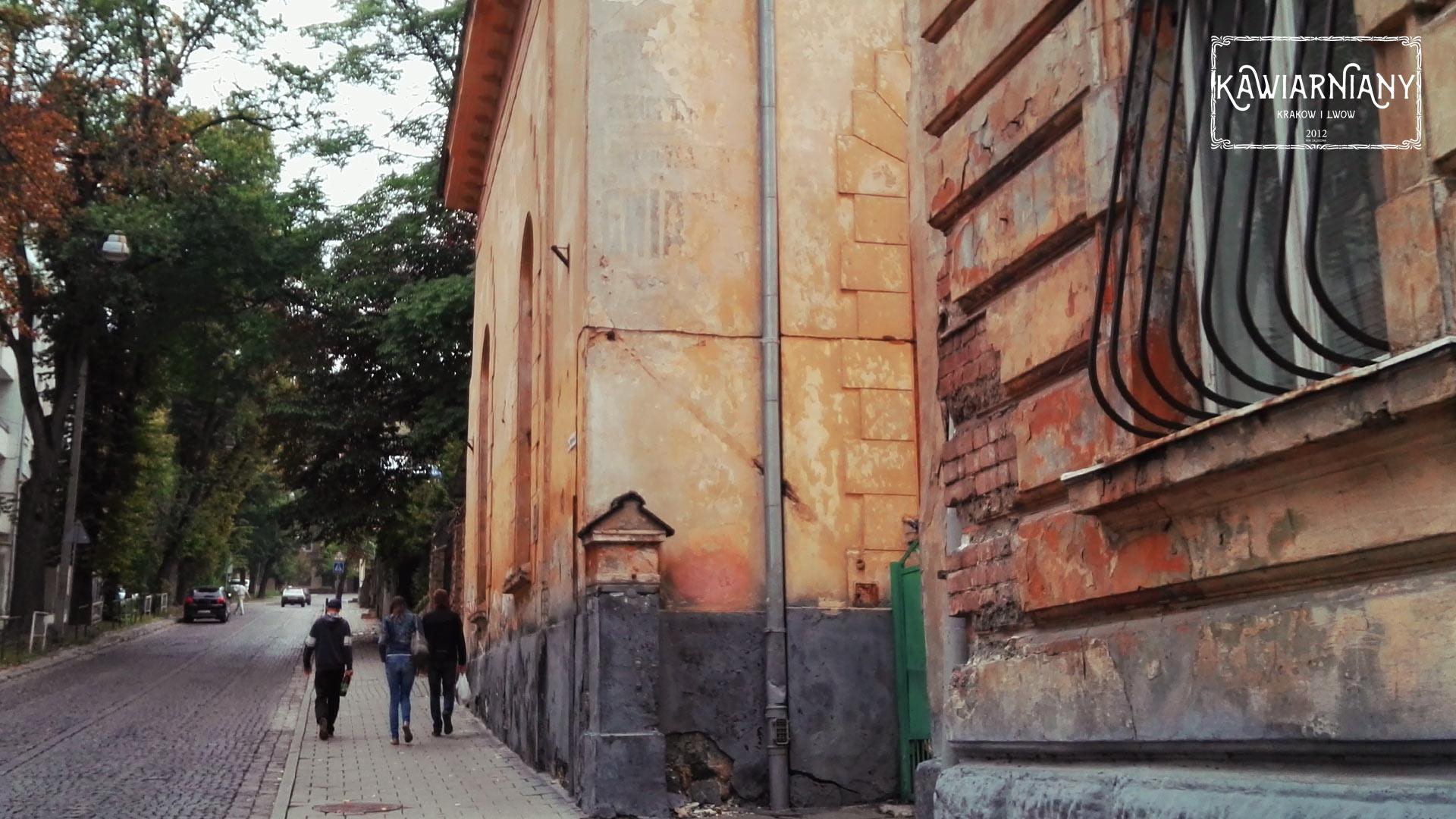 Lwów - ul. Franciszkańska