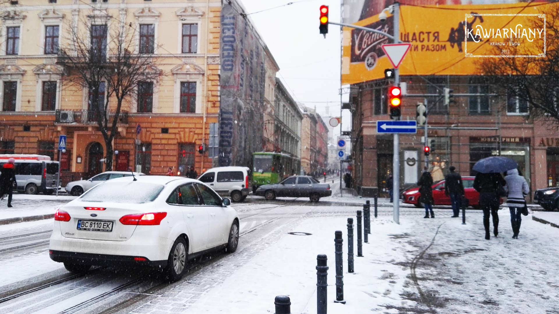 Epidemia odry na Ukrainie. Zachorowania na odrę we Lwowie