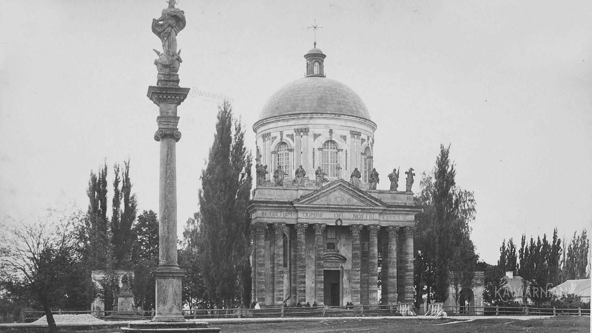 Kościół św. Józefa i Podwyższenia Krzyża Świętego w Podhorcach
