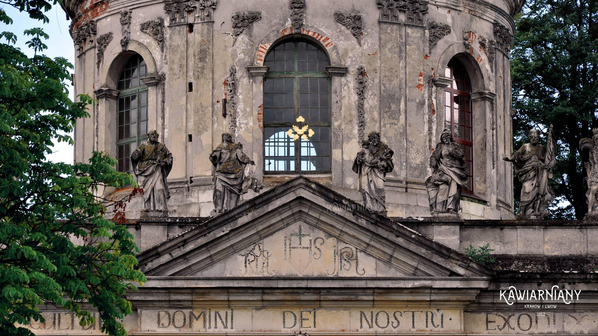 Zamkowy Kościół pw. św. Józefa i Podwyższenia Krzyża Świętego w Podhorcach