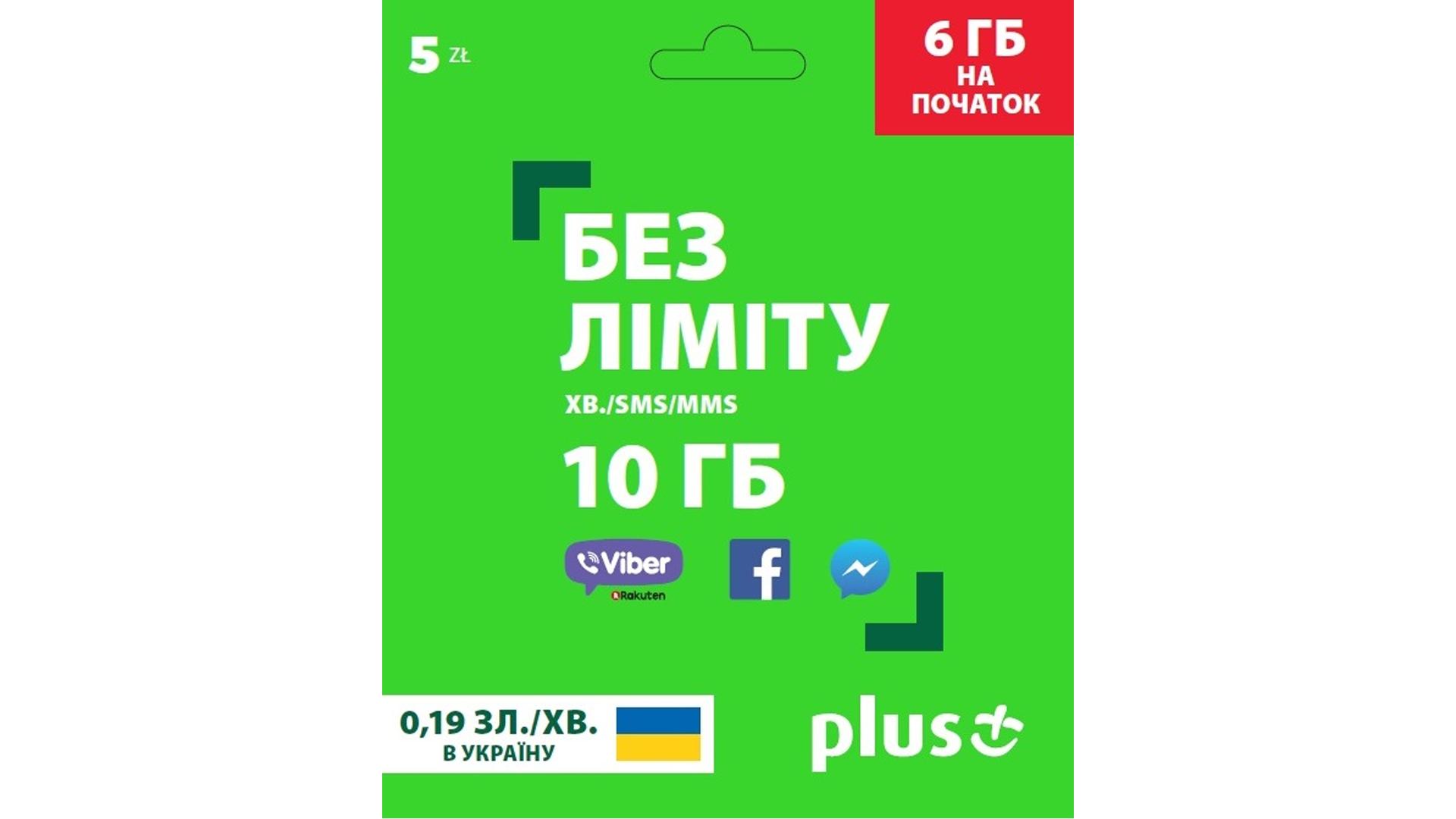Bez Limitu na Ukrainę, Plus