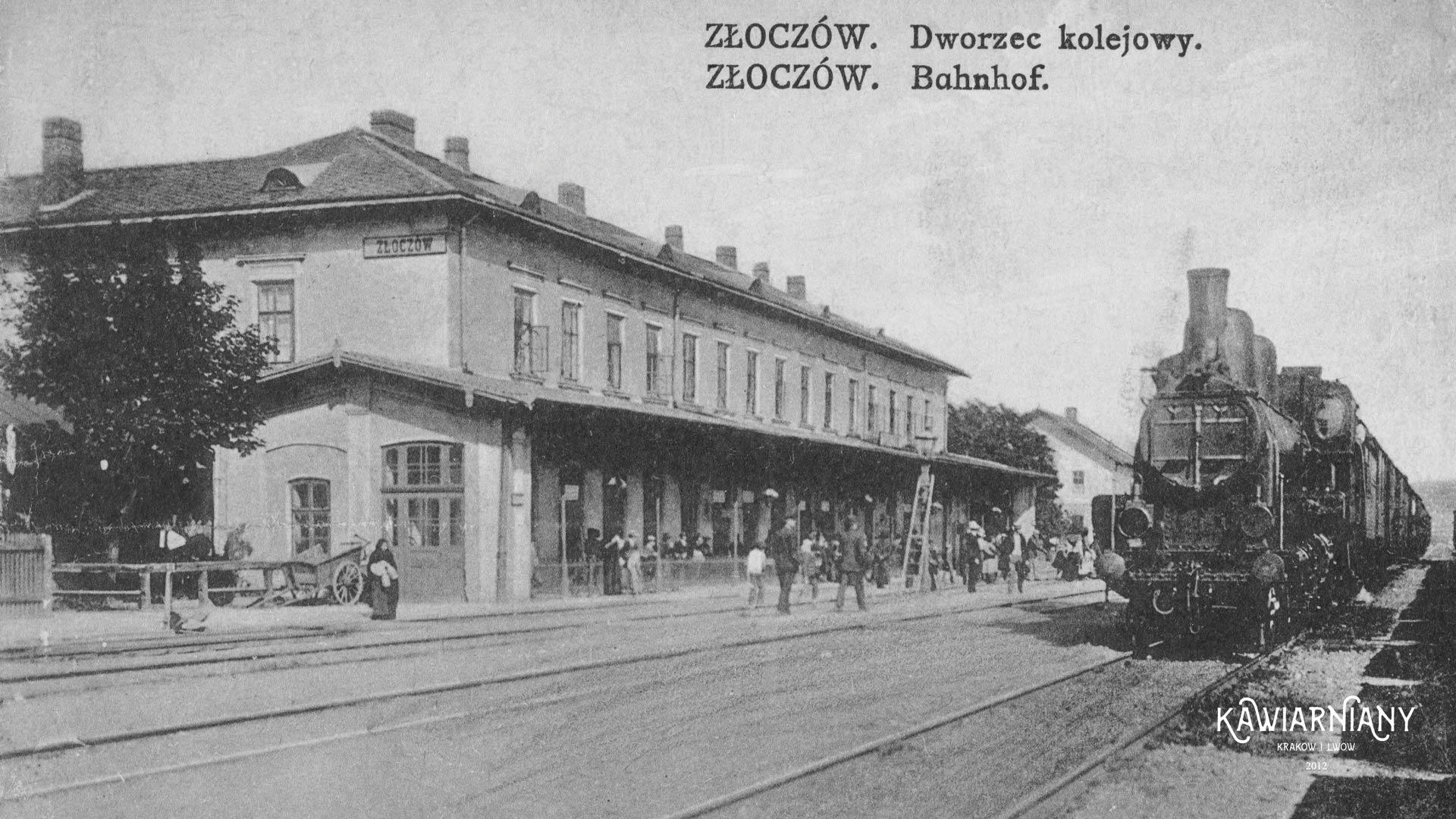 Złoczów, dworzec kolejowy