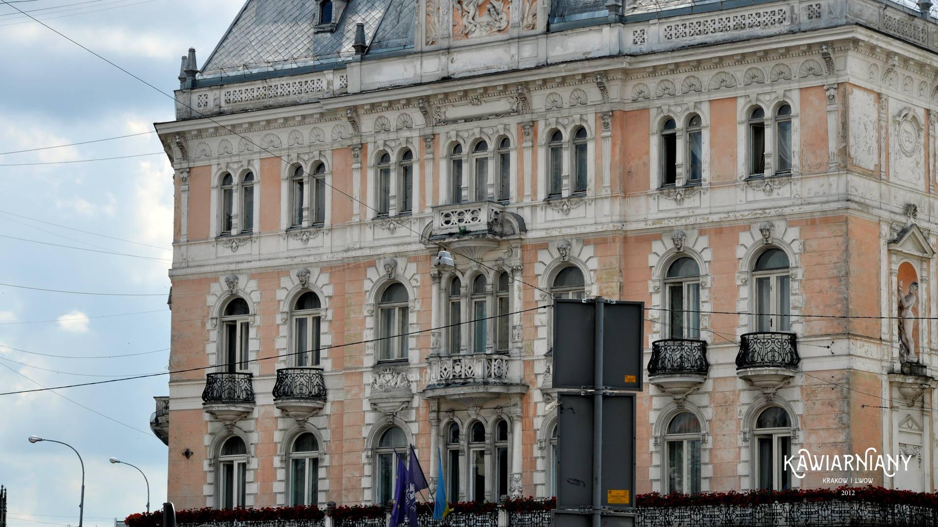 Hotel George - restauracja, Lwów