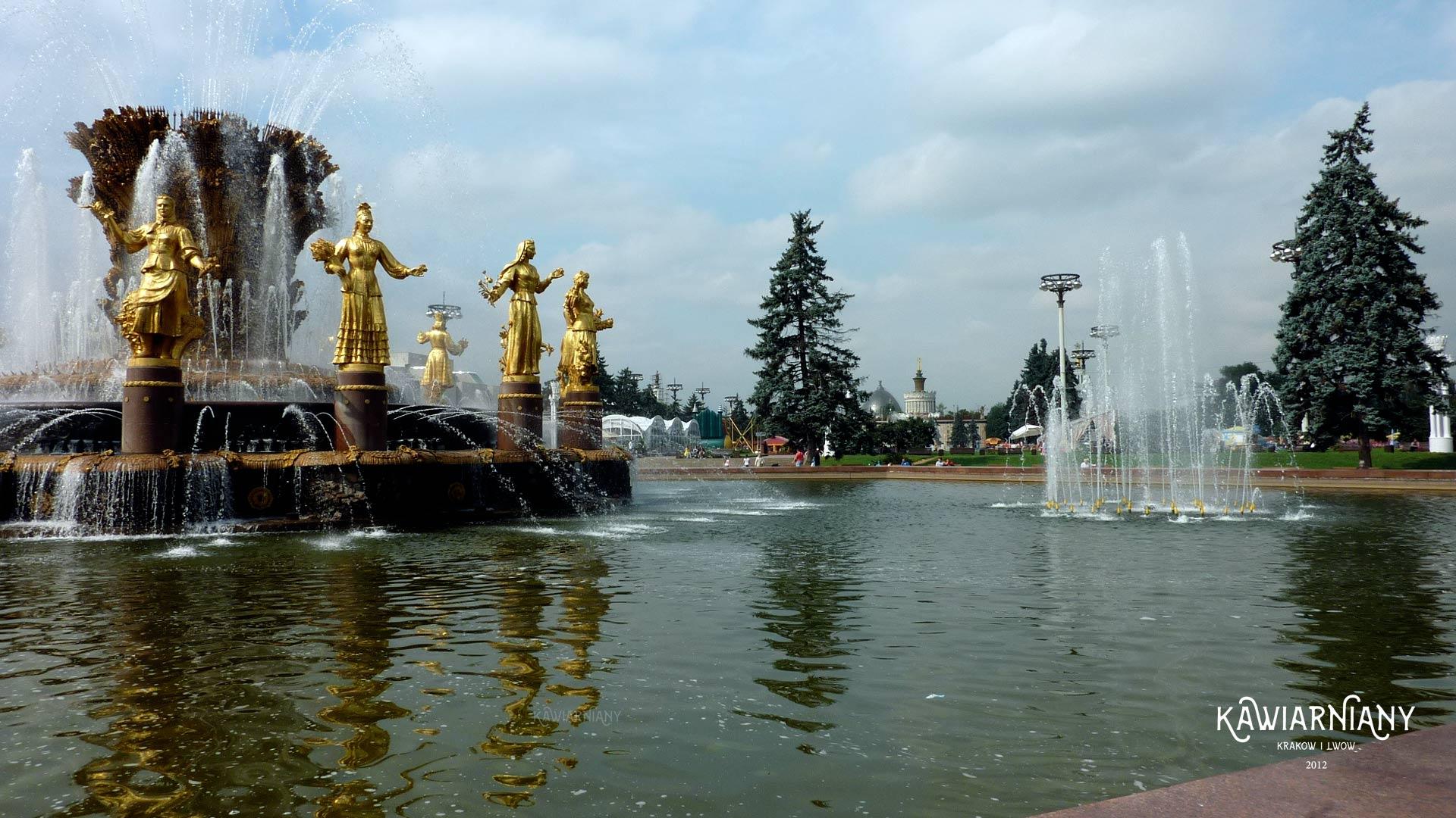 Frendship of Nations, Moskwa