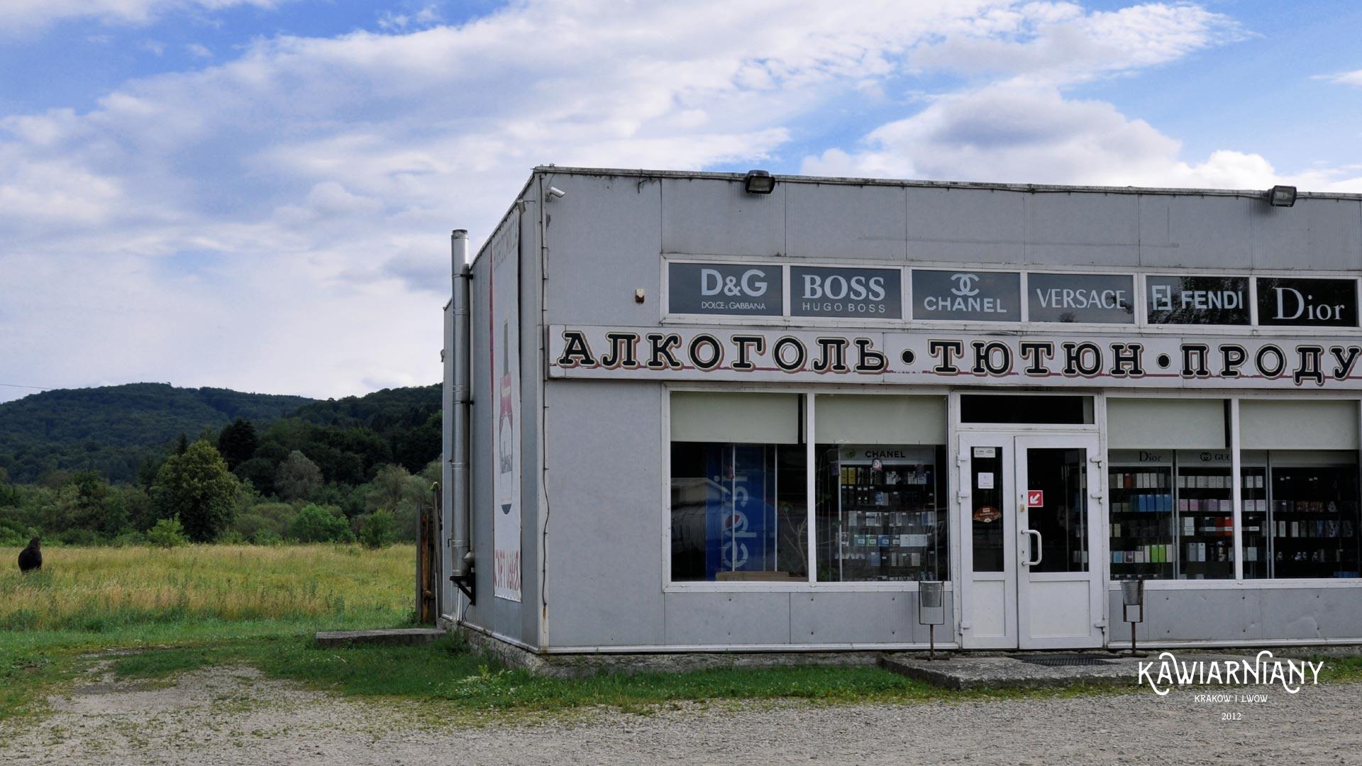 Przejście graniczne Krościenko-Smolnica