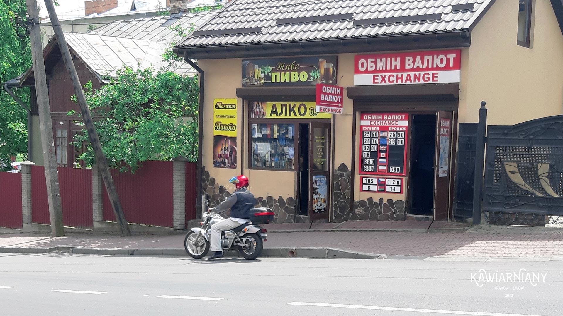 Kantory w Drohobyczu i Truskawcu