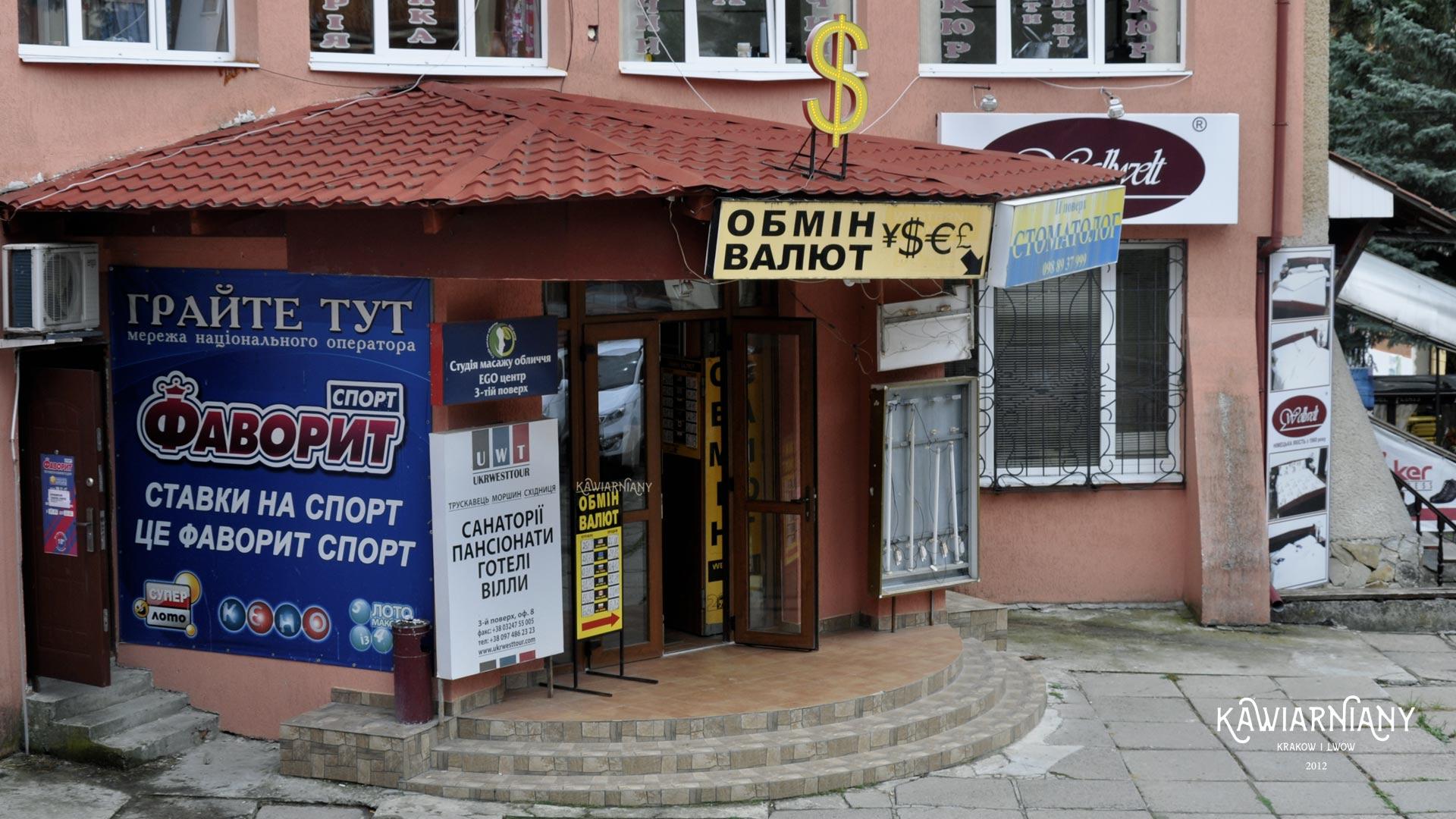 Kantory w Truskawcu, kantory w Drohobyczu. Kursy walut i lokalizacje