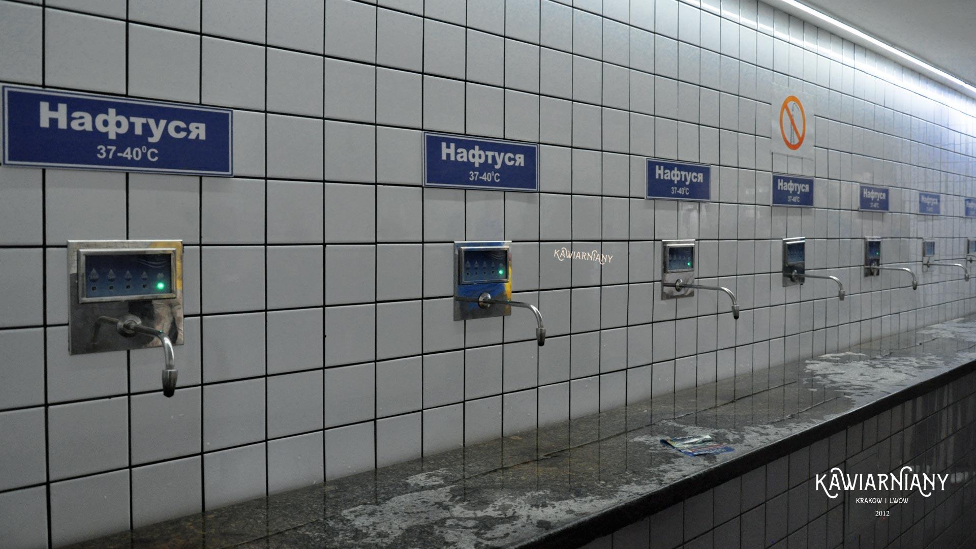 Pijalnia wód w Truskawcu