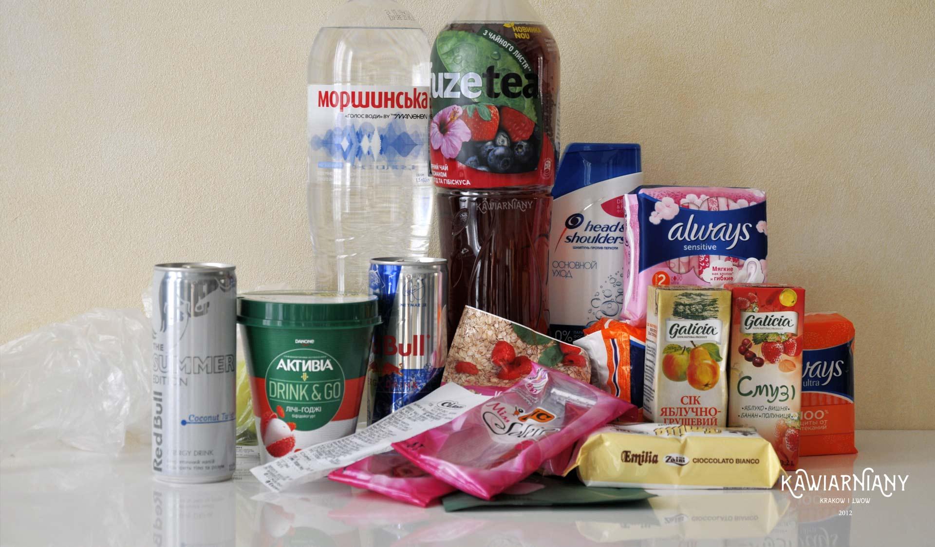 Zakupy na Ukrainie