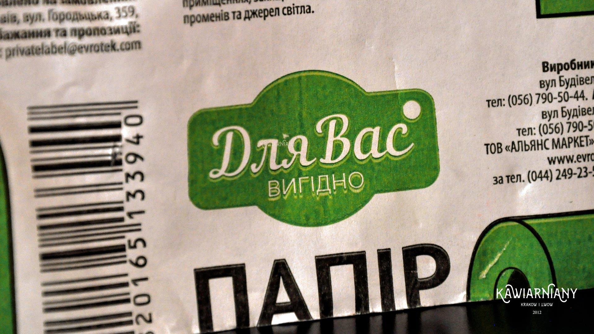 Tylko we Lwowie: uwaga na szary papier toaletowy!