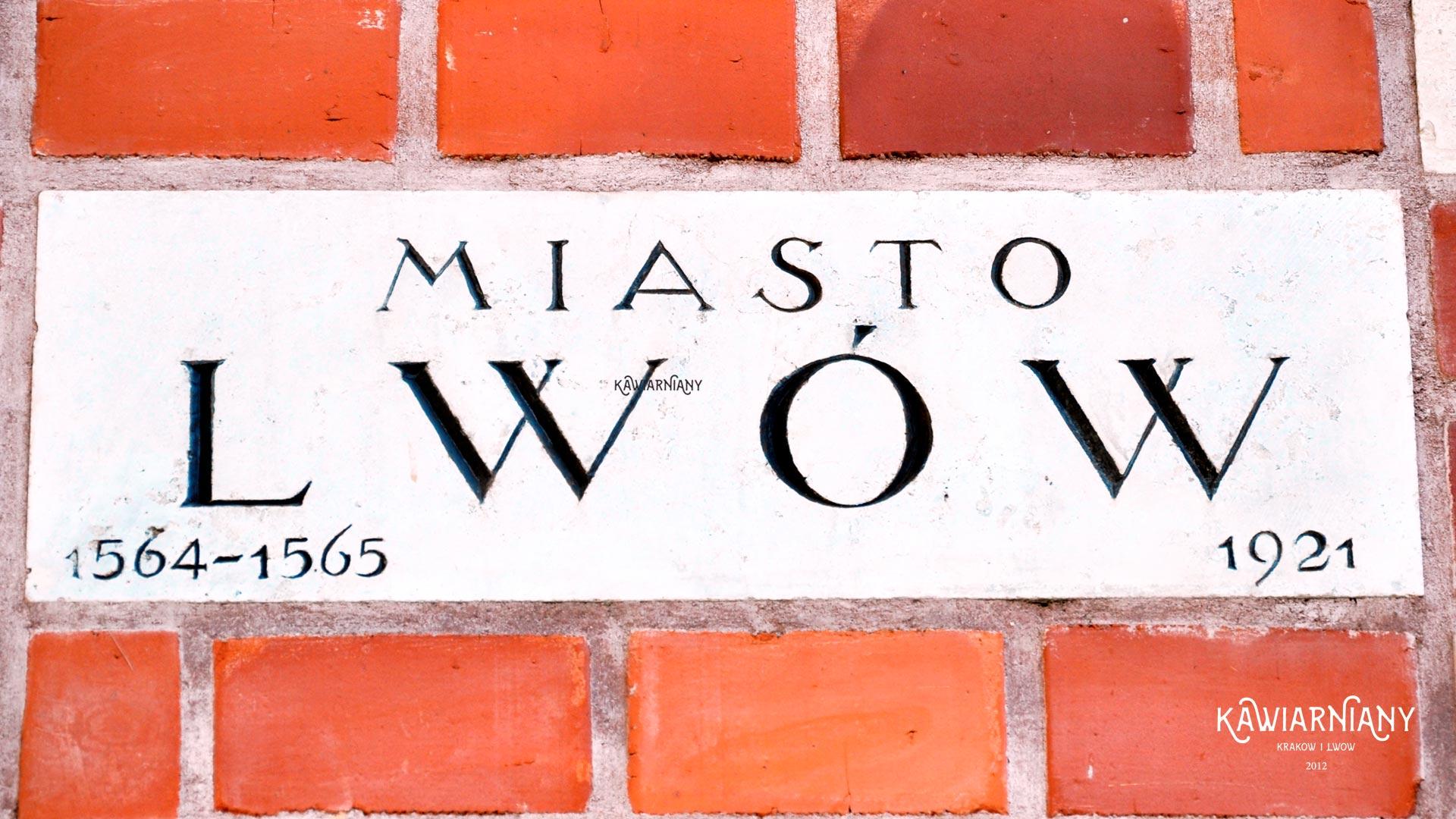 Cegiełki Wawelskie – tak w II RP naród pomógł odbudowie Zamku Królewskiego